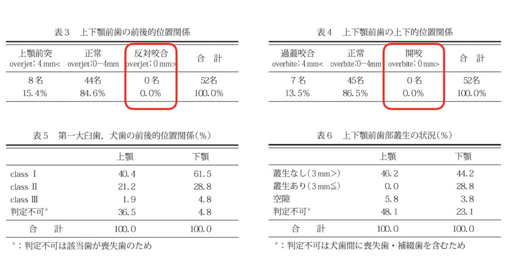 %e3%82%b9%e3%82%af%e3%83%aa%e3%83%bc%e3%83%b3%e3%82%b7%e3%83%a7%e3%83%83%e3%83%88-2016-09-18-22-50-09