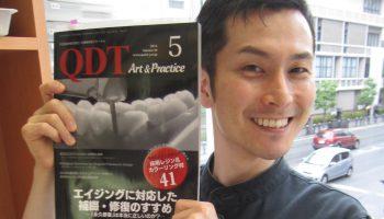 歯科雑誌QDT 2014年5月号に載せていただきましたのアイキャッチ画像