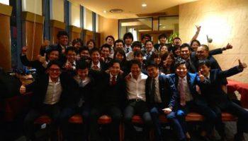 スタディーグループLSGP KOBEでカツベ歯科の院長,石田さん,野口さん,金山さんが講演しましたのアイキャッチ画像