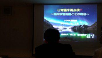 スタディーグループN.H.K例会特別講演に参加のアイキャッチ画像