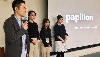 歯科勉強会NHKパピヨンに参加しましたのアイキャッチ画像