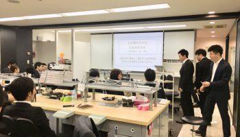 歯科勉強会NHK-Bに参加しましたのアイキャッチ画像