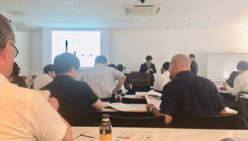 歯初診・外来環の講習会を福岡で受講しましたのアイキャッチ画像